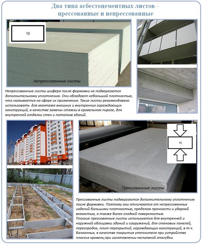 kak-porezat-ploskiy-3909D90.jpg