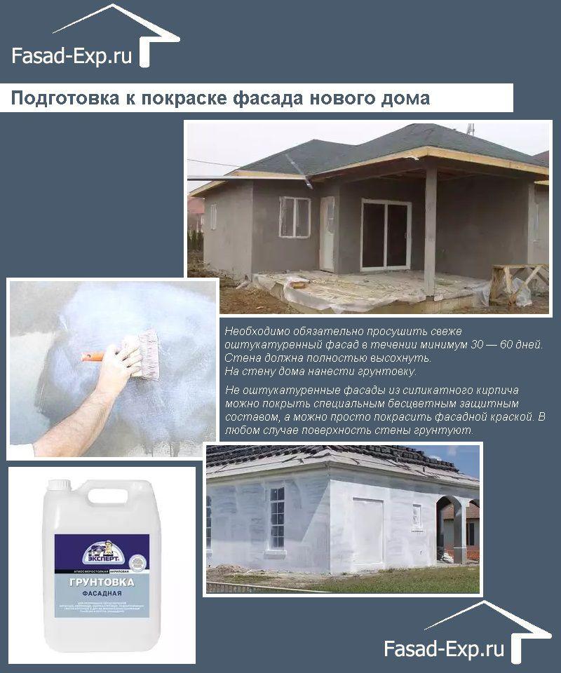 snip-normi-rasxoda-2B12B.jpg