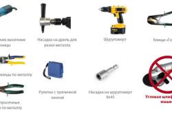 xolodnaya-krovlya-profnastila-B7EFF9.jpg
