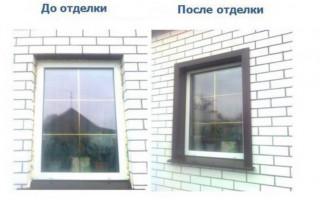 Откосы на наружные окна: основные варианты отделки