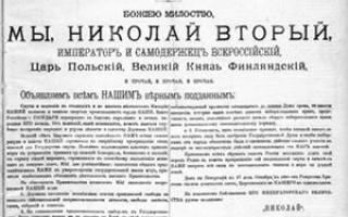 Конституция рф заложила фундамент новой общественно политической системы в