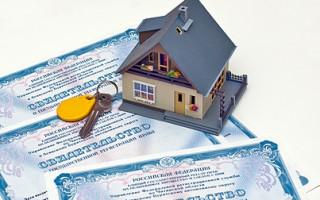 Как перевести землю из аренды в собственность