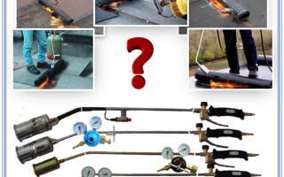 Газовая горелка для наплавления рубероида